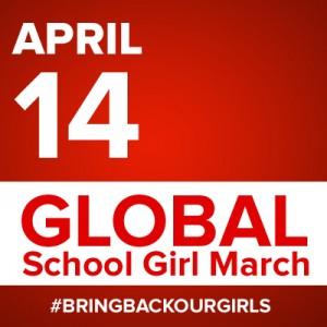 Global school girl march avatar